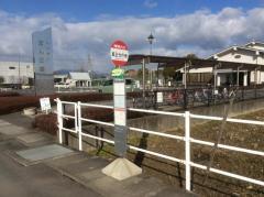 「真正分庁舎」バス停留所