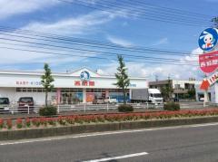 西松屋 敦賀店