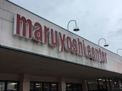 マルヨシセンター鶴市店