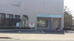 河田歯科医院