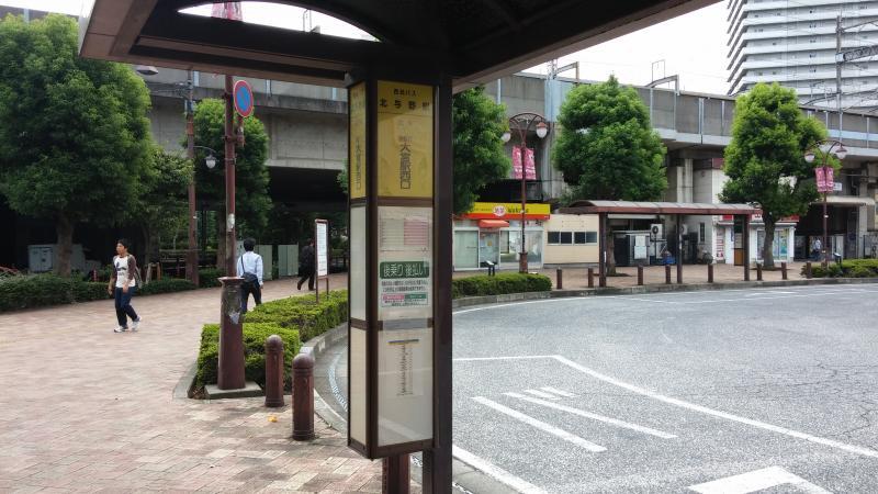 西武バス「北与野駅」バス停留所