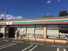 セブンイレブン 寒川岡田4丁目店