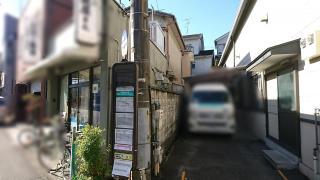 「小倉橋」バス停留所