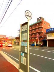 「キリンビール前」バス停留所