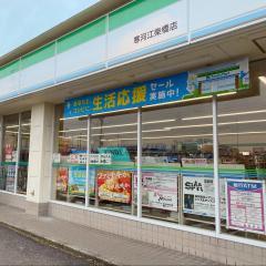 ファミリーマート 寒河江柴橋店