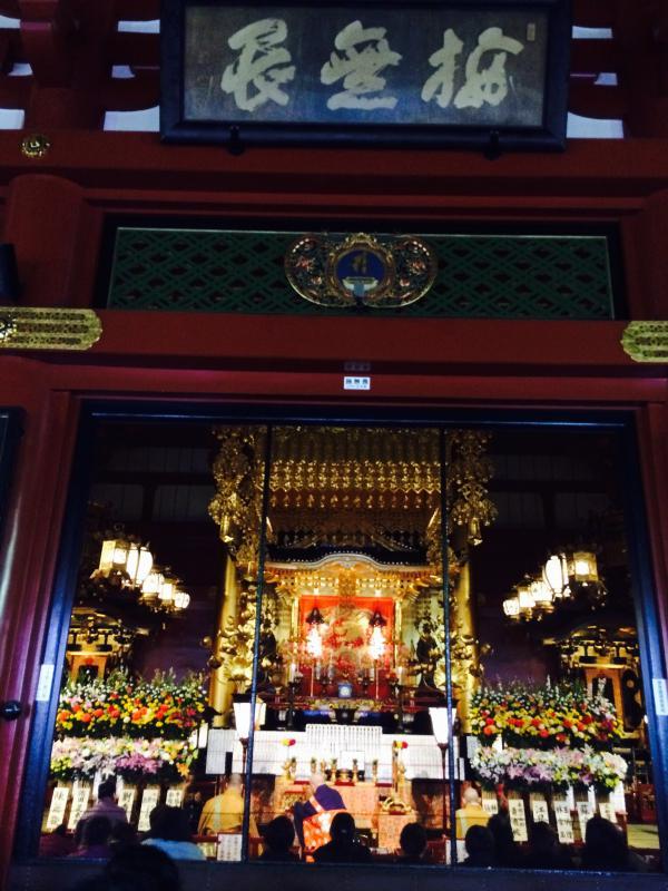 浅草寺の本堂です。