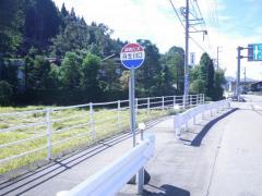 「丹生川口」バス停留所