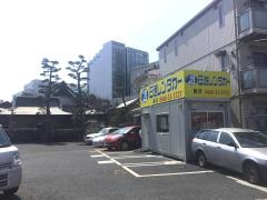日進レンタカー 藤沢営業所