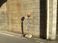 「竹下」バス停留所