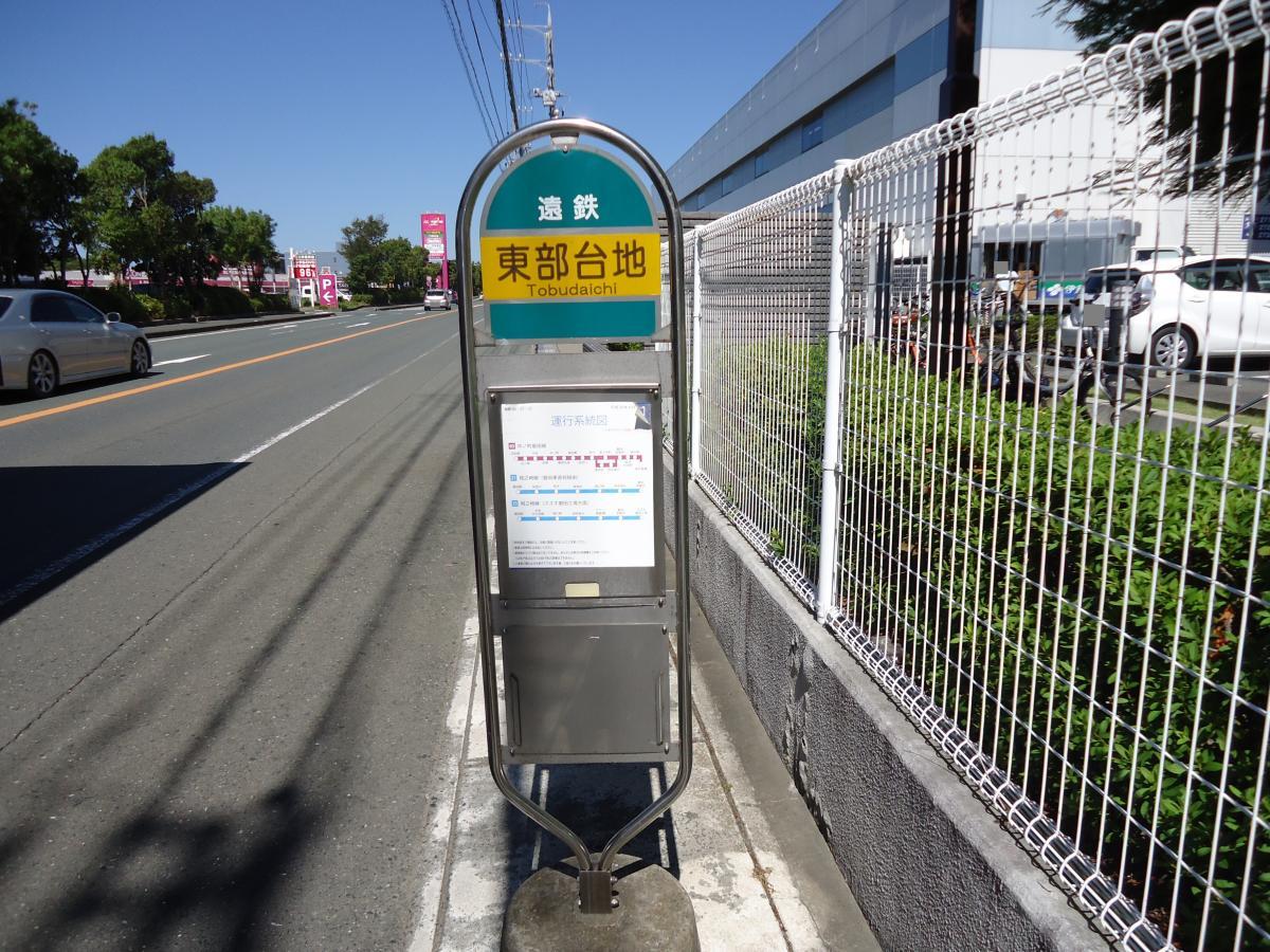 バス停を撮影