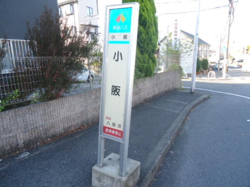 小阪バス停留所