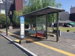 「温泉プラザ前」バス停留所