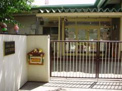 きたじま保育園