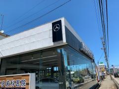 メルセデス・ベンツ富山 高岡サービスセンター