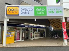 ゲオ船橋薬園台店