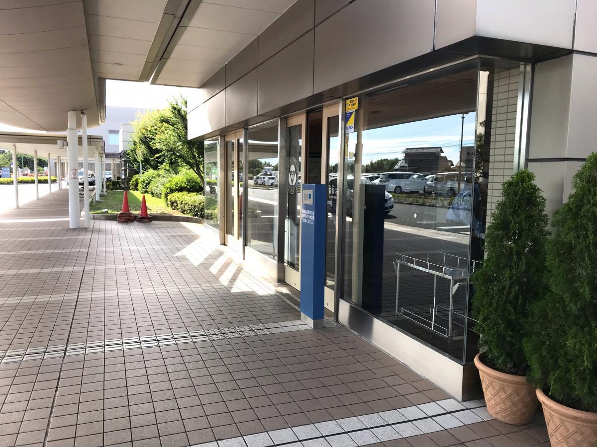 聖隷佐倉市民病院の写真です。