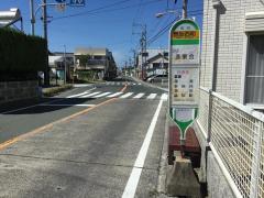 「舞阪西町」バス停留所