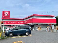 マツモトキヨシ 八柱店