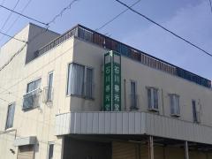 石川春光堂南口店