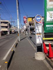 「盆栽踏切」バス停留所