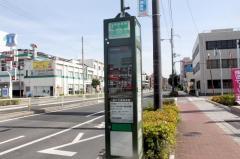 「白鷺公園前」バス停留所