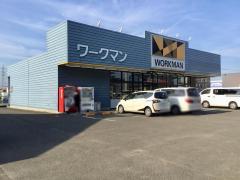 ワークマン 仙台中野店