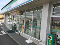 ファミリーマート 観音寺植田店