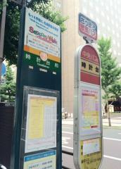 「時計台前」バス停留所