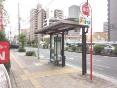 「鶴見区役所前」バス停留所
