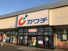 カワチ薬品 石岡北店