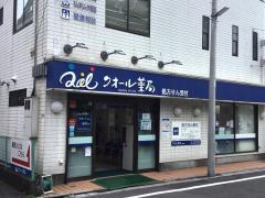 クオール薬局 竹の塚店