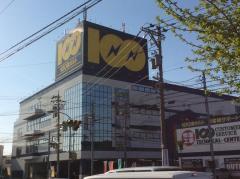 100満ボルト金沢本店