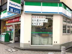 ファミリーマート 金山駅前店