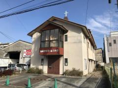 箱崎キリスト福音教会