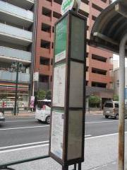 「荒川四丁目」バス停留所
