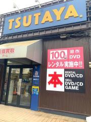 TSUTAYA泉佐野店