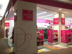ザ・ダイソー イオン高松ショッピングセンター店