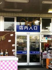 ホームワイド高千穂店