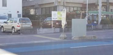 「蕨市役所」バス停留所