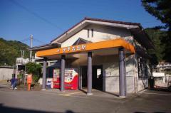 伊予吉田駅