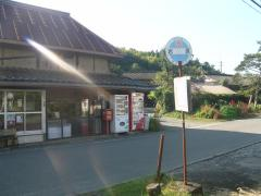 「岩原」バス停留所