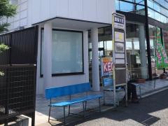 「雲雀ケ丘」バス停留所