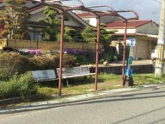 「船木」バス停留所