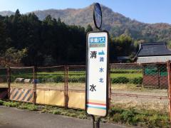 「清水(猪名川町)」バス停留所