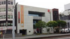 愛媛銀行高知支店
