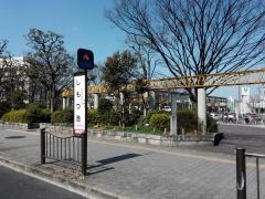 「しもつ池」バス停留所
