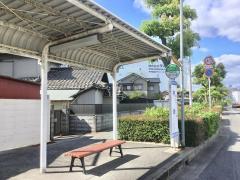 「神崎」バス停留所