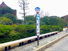 「勝尾寺」バス停留所