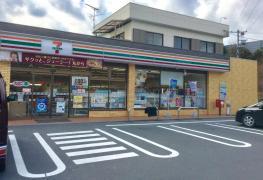 セブンイレブン 玖珂インター店