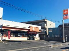 セイコーマート 草加マルエー店
